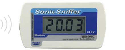 ポータブル超音波周波数測定器